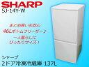 【中古】SHARP シャープ2ドア冷凍冷蔵庫137L右開きホワイト系SJ-14Y-W2014年製【日暮里店】