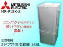 【中古】MITSUBISHI 三菱電機2ドア冷凍冷蔵庫146L右開きピュアシルバーMR-P15X-S2014年製【日暮里店】