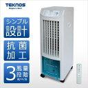 楽天最安値に挑戦!【新品】TEKNOS/テクノス冷風扇 スリムタイプTCW-010