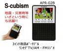 楽天最安値に挑戦!【展示再生品】S-cubism/エスキュー...