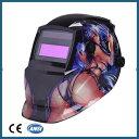 液晶式自動遮光溶接面 TOAN-9300R 美少女(低電流対応、大視野)