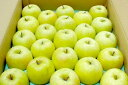 まるくみりんご園の王林(おうりん)りんご青森産藤崎町 5kg(小玉23〜25個入り)〔店長おすすめ果物です〕酸味のない甘い果汁のリンゴです!リンゴジュースにも[...