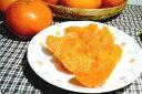 愛媛産 はるみ4Lサイズ 15個入りいま風の食べやすくて食味良好のおすすめの柑橘です