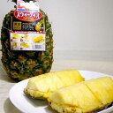 フィリピン産 スウィーティオ パイン約1.6kg×2個甘さを追求 美味しいパイナップルです トロピカルフルーツ 02P01Oct16 ランキングお取り寄せ