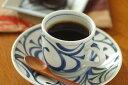 【砥部焼 梅山窯】からくさの切立コーヒーカップ
