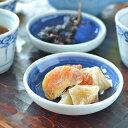 【砥部焼 梅山窯】藍色の小皿(3.5寸)