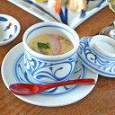 【砥部焼 梅山窯】からくさの茶碗蒸し