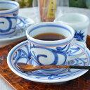 【砥部焼 梅山窯】赤線からくさのコーヒーカップ