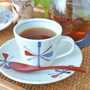 【砥部焼 梅山窯】赤蝶文のコーヒーカップ