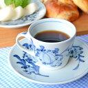 【砥部焼 梅山窯】風船花のコーヒーカップ