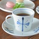 【砥部焼 梅山窯】ごす蝶文のコーヒーカップ