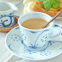 【砥部焼 梅山窯】太陽柄のコーヒーカップ