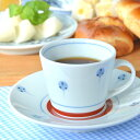 【砥部焼 梅山窯】たんぽぽのコーヒーカップ