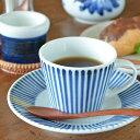 【砥部焼 梅山窯】とくさ柄のコーヒーカップ