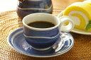 【砥部焼 向井窯】青いコーヒーカップ