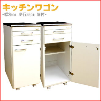 stainless steel topped kitchen trolley with door width 25 cm kitchen