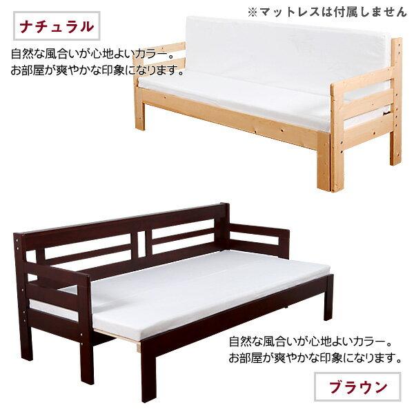 ... ソファ ベッド ソファ ベッド