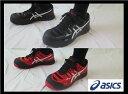 【アシックス asics】安全靴・作業靴ウィンジョブCP103JSAA規格 A種2301レッド×ホワイト9001ブラック×ホワイト【送料無料&手袋1双プレゼント...