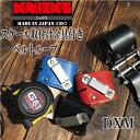 【KNICKS ニックス】工具差しホルダー用パーツ部品DXM スケール取付け金具付ベルトループ黒・赤・青・ヌメ(白革)
