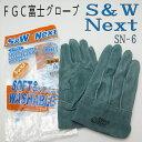 【3双までレターパックライトOK】【FGC 富士グローブ】SN-6S&Wソフト&ウォッシャブルネクスト背縫いオイル皮手ジャストサイズM・Lサイズ