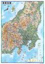 関東全図(地図)ポスター(B1判)【2017年最新版!】表面ビニールコーティング※水性ペンが使えます