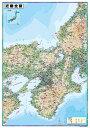 近畿全図(地図)ポスター(B1判)【2019年最新版!】表面ビニールコーティング加工※水性