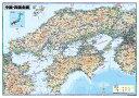 中国四国全図(地図)ポスター(B1判)【2015年最新版!】表面ビニールコーティング加工※水性ペンが使えます