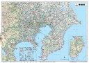 20万分の1 南関東全図ポスター【2016年最新版】