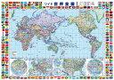 世界地図(世界全図)ポスター(B1判)【2017年最新版】表面ビニールコーティング加工※水性ペンで書き消しができます!