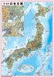 日本地図(日本全図)ポスター(B1判)【2016年最新版!】表面ビニールコーティング加工※水性ペンで書き消しできます!