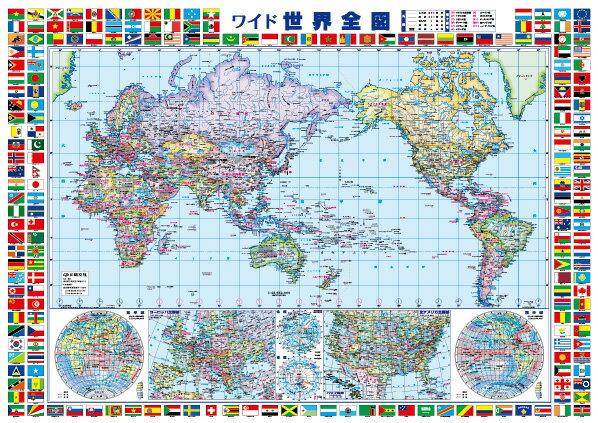世界地図(世界全図)ポスター ... : 世界地図 国旗 : 世界地図