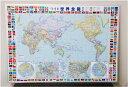 世界地図(世界全図)パネル(B0判)