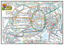 大きい首都圏交通マップポスター      ※2016年最新版!