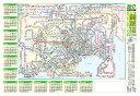 2017年版関東交通カレンダー