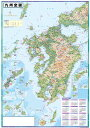 2020年版九州全図カレンダー