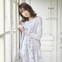 【jamile ジャミール】tocco closet 2017 Spring Glory カタログ宮田聡子さんはラベンダーを着用