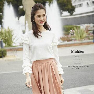 9/29スタート!スペシャルプライス【moldea モルディア】2017 tocco closet Collection