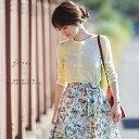 【ferisa フェリーサ】Beautyful Colorsカタログ泉里香さんはライトイエローを着用
