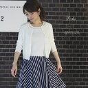 【portes ポーティス】tocco closet(トッコ クローゼット)2017Beautyful Colorsカタログ泉里香さんはホワイトを着用