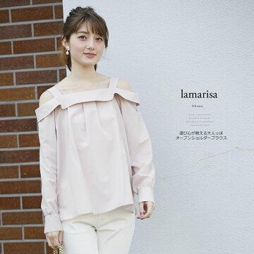 7/18スタート楽天限定スペシャルプライス【lamarisa ラマリサ】2017 tocco closet(トッコクローゼット) Collection