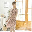 8月15日(火)再販決定☆【biamis ビアミス】2017 tocco closet(トッコクロー