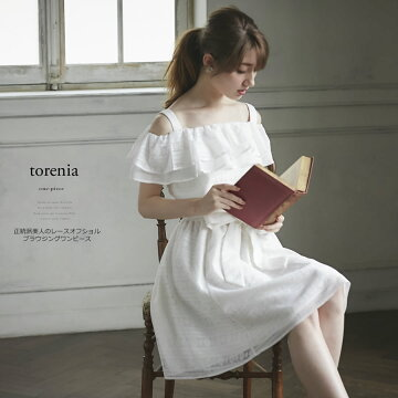 7/20スタートスペシャルプライス【torenia トレニア】2017 tocco closet(トッコクローゼット) Collection