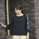11月18日(土)再販決定☆【ocatie オケート】tocco closet(トッコクローゼット) Collec