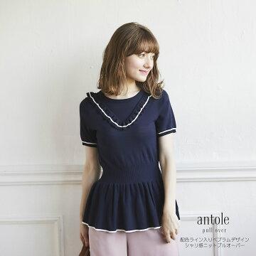 【antole アントール】2017 tocco closet(トッコクローゼット) Collection
