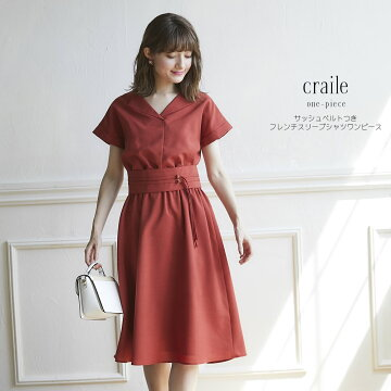 【craile_new クラリー】tocco closet (トッコクローゼット) Collection※オンライン限定販売
