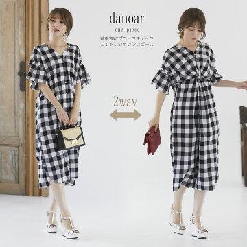 【danoar ダノーア】tocco closet (トッコクローゼット) Collection※オンライン限定販売
