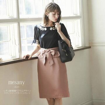 【mesany メサニー】tocco closet(トッコクローゼット) Collection