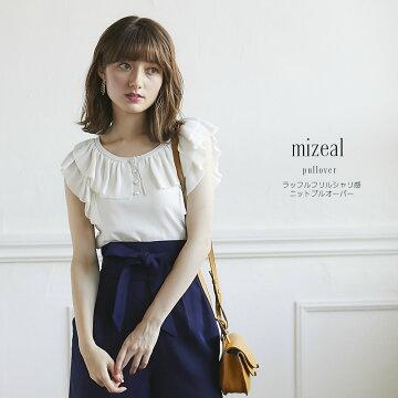 【mizeal ミゼアル】tocco closet (トッコクローゼット) Collection