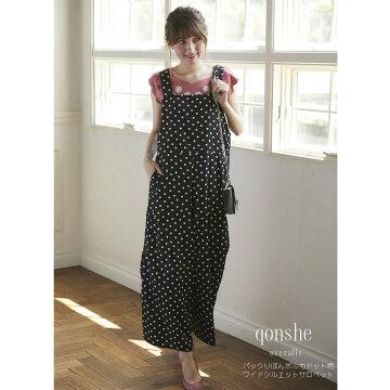 【qonshe クオンシ】tocco closet (トッコクローゼット) Collection※オンライン限定販売