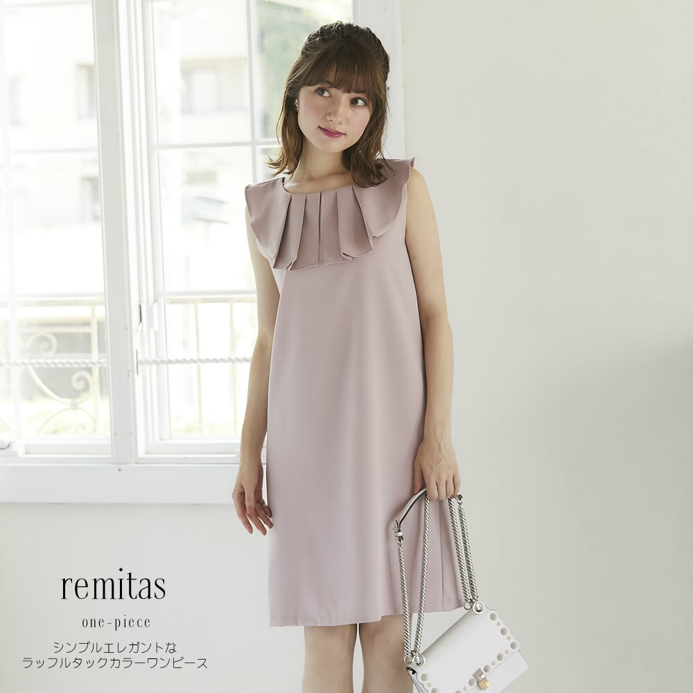 【remitas レミタス】tocco closet (トッコクローゼット) Collection